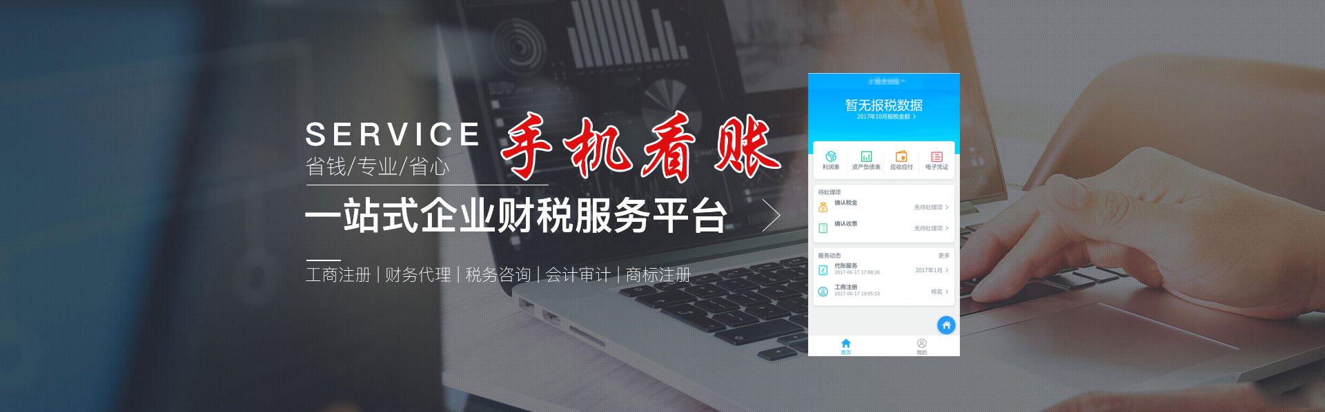 u优发国际娱乐官网做网站