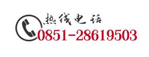 u优发国际娱乐官网网络推广