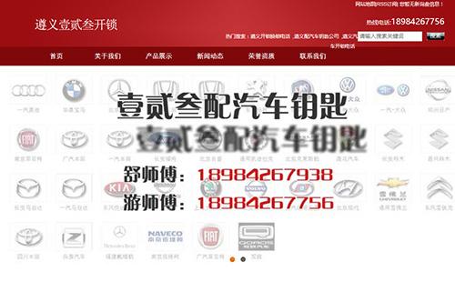 u优发国际娱乐官网壹贰叁开锁
